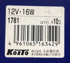 Лампа дополнительного освещения Koito 1781 (12V 16W без цоколя)