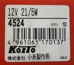 Лампа дополнительного освещения Koito 4524 (12V 21/5W)