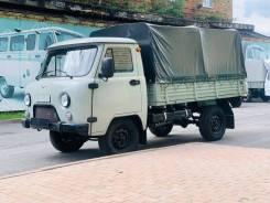 УАЗ-3303, 2020