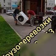 Грузоперевозки Грузчики Рассказово