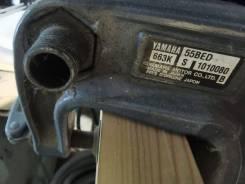 Лодочный мотор Yamaha 55 л. с