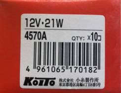Лампа дополнительного освещения Koito 4570A (12V 21W S25 (оранжевый