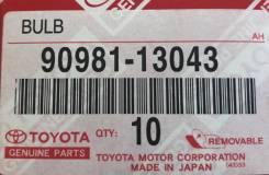 Лампа дополнительного освещения Toyota 9 0981-13043 (12V 21W)