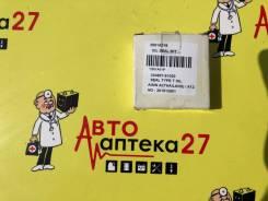 Сальник 2501A019