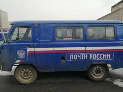 УАЗ-396259, 2006