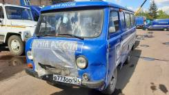 УАЗ-396255, 2010