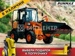 RUNMAX 770E (ZL18), 2021