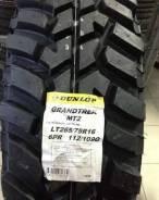 Dunlop Grandtrek MT2, 265/75R16