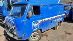 УАЗ-374195, 2011