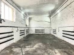 Сдам помещение, склад, гаражный бокс