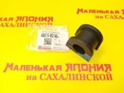 Втулка стабилизатора 48815-B2140 Daihatsu на Сахалинской