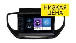 Штатная магнитола Hyundai Solaris 2020+ Wide Media LC9494ON-1/16
