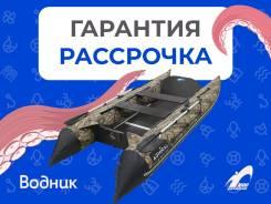 -13% Катамаран Адмирал 350К, камуфляж лес