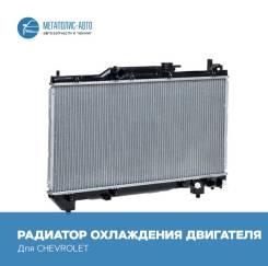 Радиатор охлаждения Chevrolet