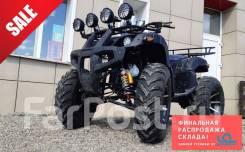 Yamaha Grizzly 300, 2021