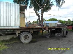 ОдАЗ 9357, 1998