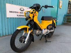 Honda Cross Cub, 2020