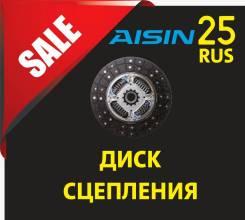 Диск сцепления Aisin для Suzuki Swift/Cultus/Baleno   Распродажа!