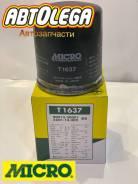 Фильтр масляный Micro T1637 Toyota 1GFE, #JZ#, #MZFE 3RZ-FPE 2TR-F# 3VZ