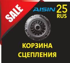 Корзина Сцепления Aisin для Toyota Hiace/Hilux/Lite ACE | Распродажа!
