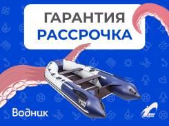 Надувная лодка ПВХ, Ривьера Компакт 3400 СК Комби, светло-серый/синий