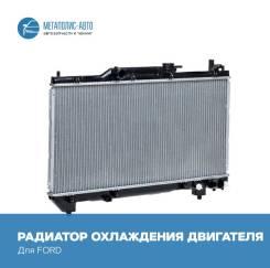 Радиатор охлаждения FORD