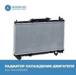 Радиатор охлаждения Volkswagen