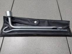 Набор инструмента Nissan X-Trail NT31