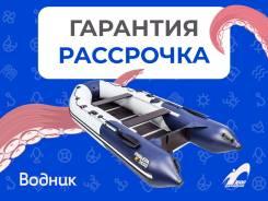 Надувная лодка ПВХ, Ривьера Компакт 3600 СК Комби, светло-серый/синий