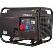 Генератор бензиновый Hyundai HY 9000SE-3. 6,5кВт. 220/380В. эл. старт.
