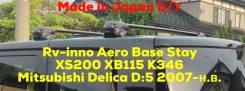 Багажник Аэродинамика RV-inno XS200 K346 Mitsubishi Delica D:5 2007-21