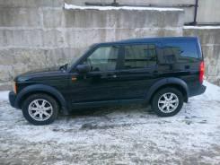 Куплю ПТС рамой Land Rover Discovery 3