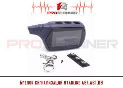 Корпус брелка сигнализации Starline A91, A61, B9
