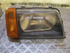 Фара правая Opel Ascona C (1981-1988) [Niedostepny]