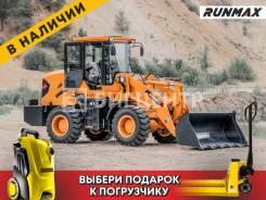 Runmax 930E, 2021