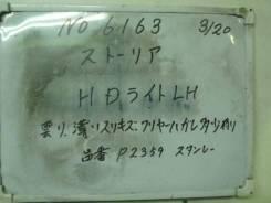 Фара Daihatsu Storia [8115097429000], левая передняя