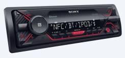 Медиа-ресивер с технологией Bluetooth SONY DSX-A410BT. блютуз