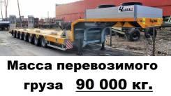 Чмзап, 2021