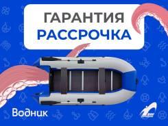 Надувная лодка ПВХ UREX-3600K