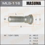 Шпилька колесная M12x1.5 Toyota