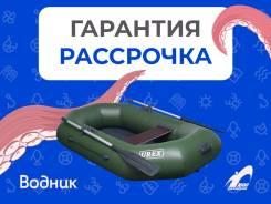 Надувная лодка ПВХ UREX 200, зеленая