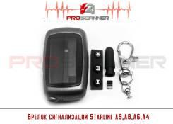 Корпус брелка сигнализации Starline A6, A8, A9