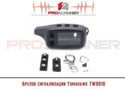 Корпус брелка сигнализации Tomahawk TZ-9010, 9020, 9030