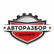 Ремонт редукторов Камаз