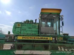 Ростсельмаш ДОН 1500Б, 2001