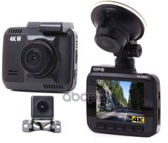 Видеорегистратор Vizant-220 C Разрешением 4k , Wifi И Gps Vizant Vz220 Vizant арт. VZ220