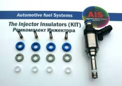 Ремкомплект на 4 инжектора=VAG 06H906036H, 06H906036G, 0261500074, (№1)