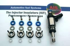 Ремкомплект на 4 инжектора=VAG 06H906036H, 06H906036G, 0261500074, (№2)