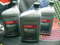 Жидкость для редукторов Honda DPSF/DPF-II, (08200-9007) 946ml,
