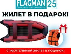Лодка ПВХ Марлин 360 А AIR, моторная лотка 3 метра НДНД